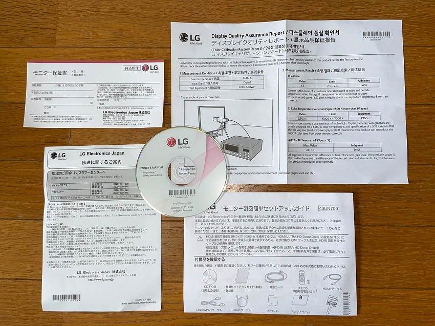 43UN700-B 付属品