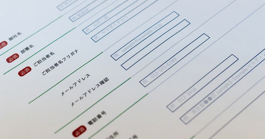【HTML】form部品一覧まとめ