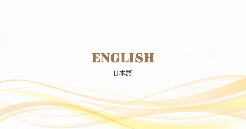 【文字列変換】日本語と英語を使った見出し、タイトル【WordPress】